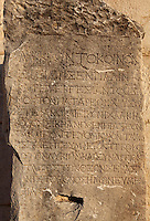 """Honorary inscription by the Lycian League for the city of Patara, 1st century AD, from Patara, Antalya, Turkey. The Lycian League was the earliest known democracy. It was formed in 205 BC of 23 member states, each of whom could elect a representative to the senate which met at the Bouleuterion in Patara. The inscription reads, """"The Lycian League has honoured again the people of Patara with a golden wreath and a colossal bronze statue because from the beginning they have been working in the best way for the political advantage of the Lycian League and made an important contribution towards achieving the goodwill of the divine Augusti."""" Patara was a maritime Greek and Roman city on the South West Mediterranean coast of Lycia near modern-day Gelemis. It was said to be founded by Patarus, son of Apollo, and was famous for its temple and oracle of Apollo. It was a leading city of the Lycian League. Picture by Manuel Cohen"""