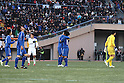 Ichiritsu Funabashi team group (Ichifuna),.JANUARY 9, 2012 - Football / Soccer :.Ichiritsu Funabashi players celebrate as Takashi Nishiwaki #3 of okkaichi Chuo Kogyo looks dejected at the end of the 90th All Japan High School Soccer Tournament final match between Ichiritsu Funabashi 2-1 Yokkaichi Chuo Kogyo at National Stadium in Tokyo, Japan. (Photo by Hiroyuki Sato/AFLO)