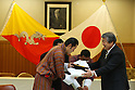 Bhutan's King Jigme Khesar Namgyel Wangchuck and Queen Jetsun Pema visit the Kodokan judo hall in Tokyo, Japan, November 17th 2011. The royal couple watch judo demonstration during six-day visit to Japan. (Photo by Yutaka/AFLO) [1040] -yu-