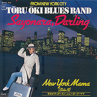 Toru Oki Blues Band, Sayonara, Darling, album cover