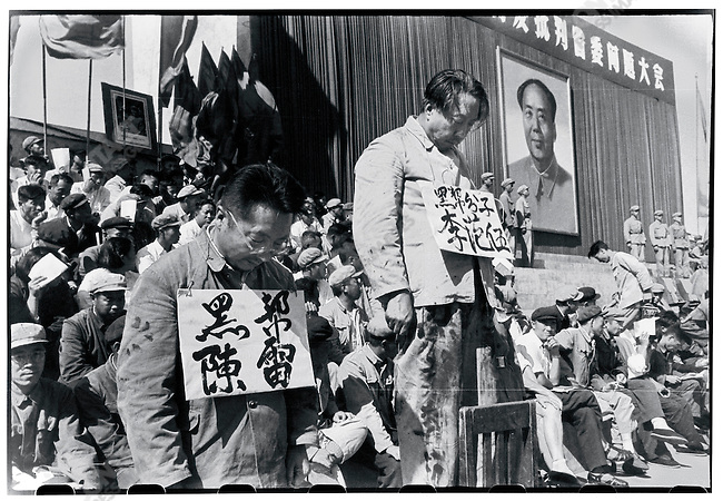 Accused of bearing a resemblance to Mao, Heilongjiang province Governor Li Fanwu?s  hair is brutally shaved and torn by zealous young Red Guards in Red Guard Square. Harbin, 12 September 1966