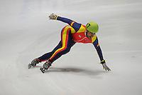 SHORTTRACK: DORDRECHT: Sportboulevard Dordrecht, 24-01-2015, ISU EK Shorttrack Ranking Races, Roger VALLVERDU IMBERNON (ESP | #17), ©foto Martin de Jong