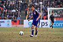 Yasuhito Endo (JPN), NOVEMBER 11, 2011 - Football / Soccer : 2014 FIFA World Cup Asian Qualifiers Third round Group C match between Tajikistan 0-4 Japan at Central Stadium in Dushanbe, Tajikistan. (Photo by Jinten Sawada/AFLO)
