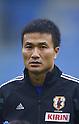 Football/Soccer: International friendly match - Japan 2-2 Netherlands