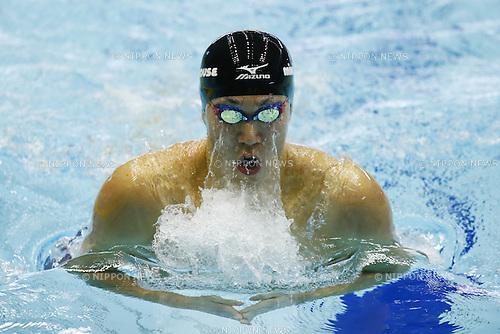 Yasuhiro Koseki,<br /> APRIL 13, 2014 - Swimming : <br /> JAPAN SWIM 2014 <br /> Men's 200m Breaststroke<br /> at Tatsumi International Swimming Pool, Tokyo, Japan. <br /> (Photo by AFLO SPORT)