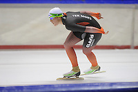 Team Clafis training Thialf 220914