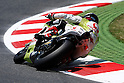 July 2, 2010 - Catalunya, Spain - Mika Kallio powers his bike during the Catalunya Grand Prix on July 2, 2010. (Photo Andrew Northcott/Nippon News).