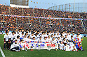 FC Tokyo team group, JANUARY 1, 2012 - Football / Soccer : FC Tokyo players celebrate with trophies after winning the 91st Emperor's Cup final match between Kyoto Sanga F.C. 2-4 F.C.Tokyo at National Stadium in Tokyo, Japan. (Photo by Takahisa Hirano/AFLO)