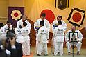 Japan Judo team Send-off Party for Rio Olympics