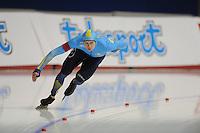 SPEEDSKATING: CALGARY: Olympic Oval, 25-02-2017, ISU World Sprint Championships, 1000m Men, Roman Krech (KAZ), ©photo Martin de Jong
