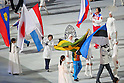 Closing Ceremony: Sochi 2014 Olympic Winter Games