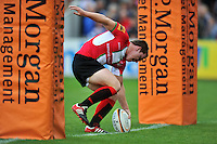 Chris Banfield scores a try under the posts. J.P. Morgan Premiership Rugby 7s match, between London Irish and London Welsh on August 3, 2012 at the Recreation Ground in Bath, England. Photo by: Patrick Khachfe / Onside Images