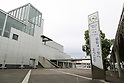 Makuhari Messe approved as venue for Tokyo 2020 Paralympic Games
