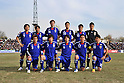Japan team group line-up (JPN), NOVEMBER 11, 2011 - Football / Soccer : Jjapan team group (L-R) Shinji Okazaki, Kengo Nakamura,  Mike Havenaar, Maya Yoshida, Yasuyuki Konno, Eiji Kawashima, front, Yuichi Komano, Yasuhito Endo, Atsuto Uchida, Makoto Hasebe, Shinji Kagawa before the 2014 FIFA World Cup Asian Qualifiers Third round Group C match between Tajikistan 0-4 Japan at Central Stadium in Dushanbe, Tajikistan. (Photo by Jinten Sawada/AFLO)