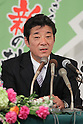 "November 27, 2011, Osaka, Japan - Ichiro Matsui, the secretary-general of the political group ""One Osaka (Osaka Ishin no Kai),"" speaks during a news conference in Osaka, western Japan, on Sunday, November 27, 2011, after he won the gubernational election in Osaka. Osaka held unprecedented mayoral and gubernatorial double elections today that will likely determine the future of the country's second-biggest city. (Photo by Akihiro Sugimoto/AFLO) [1080] -ty-"