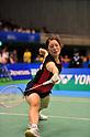 Minatsu Mitani (JPN), September 22, 2011 - Badminton : YONEX Open Japan 2011, Women's Singles at Tokyo Metropolitan Gymnasium, Tokyo, Japan. (Photo by Jun Tsukida/AFLO SPORT) [0003]