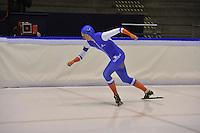 SCHAATSEN: HEERENVEEN: 16-01-2016 IJsstadion Thialf, Trainingswedstrijd Topsport, Margot Boer, ©foto Martin de Jong