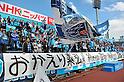 FCYokohama FC fans, .MARCH 25, 2012 - Football /Soccer : 2012 J.LEAGUE Division 2 ,5th sec match between Yokohama FC 0-2 Ventforet Kofu at NHK Spring Mitsuzawa Football Stadium, Kanagawa, Japan. (Photo by Jun Tsukida/AFLO SPORT) [0003].