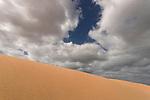 The Sand Dune Park in Ashdod