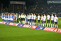 general view, March 11, 2011 - Football : the teams play with a band of mourning on the arm in remembrance of earthquake victims in Japan. Italian Serie A 2010-2011, match between  Brescia 1-1 Internazionale at Mario Rigamonti Stadium, Brescia, Italy, (Photo by Enrico Calderoni/AFLO SPORT) [0391]