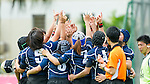 Asian Four Nations Rugby Women's Championship Hong Kong 2014