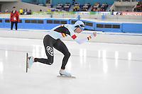 SCHAATSEN: HEERENVEEN: 06-07-08 -jan.2017, IJsstadion Thialf, ISU EC Allround, Bart Swings, ©foto Martin de Jong