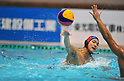 Kenya Yasuda (Bourbon KZ), OCTOBER 2, 2011 - Water Polo : Japan Challenge 2011 match Men's 3rd Place Match between Bourbon Water Polo Club ..Kashiwazaki 10 - 8 All Tsukuba University at Tatsumi International Swimming Pool, Tokyo, Japan. (Photo by Jun Tsukida/AFLO SPORT) [0003]
