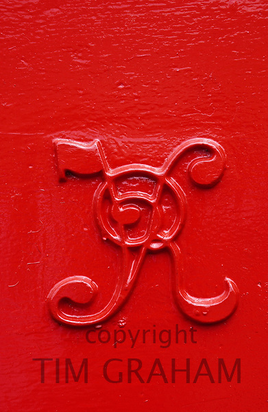 Letter-Box  Crest VR for the reign of Queen Victoria, Tetbury , England