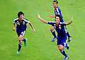 Naomichi Ueda (JPN), JUNE 24, 2011 - Football : Naomichi Ueda of Japan celebrates his goal during th 2011 FIFA U-17 World Cup Mexico Group B match between Japan 3-1 Argentina at Estadio Morelos in Morelia, Mexico. (Photo by MEXSPORT/AFLO)