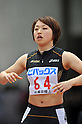 Saori kitakaze (JPN), .APRIL 29, 2012 - Athletics : The 46th Mikio Oda Memorial athletic meet, JAAF Track & Field Grand Prix Rd.3,during Women's 100m at Hiroshima Kouiki Kouen (Hiroshima Big arch), Hiroshima, Japan. (Photo by Jun Tsukida/AFLO SPORT) [0003].