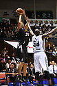 Kosuke Takeuchi (Alvark), .APRIL 22, 2012 - Basketball : .JBL FINALS 2011-2012 GAME 4 .between Aisin Sea Horses 64-83 Toyota Alvark .at 2nd Yoyogi Gymnasium, Tokyo, Japan. .With this victory Toyota Alvark won their first championship in 5 years.. (Photo by YUTAKA/AFLO SPORT) [1040]