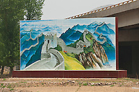 Daytime landscape view of a mural of the Cháng Chéng near the Sānménxiá Shì Húbīn District in Hénán Province.  © LAN