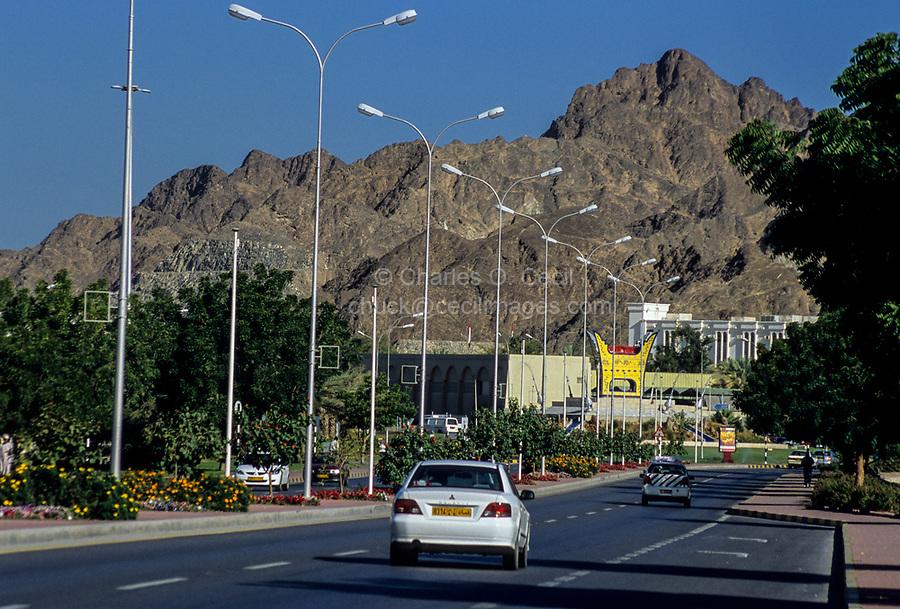 Muscat, Oman.  Majmar (Incense Burner) Replica in a Traffic Roundabout.