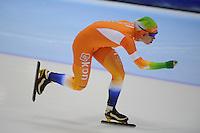 SCHAATSEN: HEERENVEEN: IJsstadion Thialf, 13-10-2012, Trainingswedstrijd, Antionette de Jong, ©foto Martin de Jong