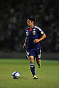 Shinji Kagawa (JPN), SEPTEMBER 6, 2011 - Football / Soccer : FIFA World Cup Brazil 2014 Asian Qualifier Third Round Group C match between Uzbekistan 1-1 Japan at Pakhtakor Markaziy Stadium in Tashkent, Uzbekistan. (Photo by Jinten Sawada/AFLO)