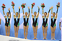 Japan national team group, AUGUST 22, 2011 -  Rhythmic Gymnastics : The 26th Summer Universiade 2011 Shenzhen Group Apparatus 5 Balls Final at Shenzhen Baoan Gymnasium, Shenzhen, China. (Photo by YUTAKA/AFLO SPORT) [1040]