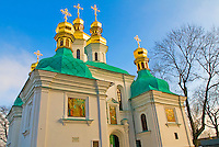 Pecherska Lavra , The unesco world Heritage site  in Kiev the capital of Ukraine