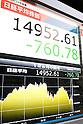 Tokyo stocks tumble as Yen soars