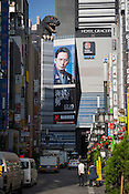 Godzilla on top of the Toho Cinemas in Shinjuku Tokyo.