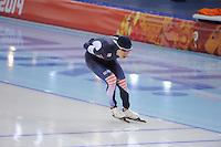 OLYMPICS: SOCHI: Adler Arena, 18-02-2014, Men's 10.000m, Seung-Hoon Lee (KOR), ©photo Martin de Jong