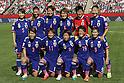 FIFA Women's World Cup Canada 2015 Semi-final - Japan 2-1 England