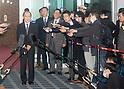 Japanese ambassador to South Korea Nagamine arrives in Seoul