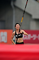 Tomomi Abiko (JPN), JUNE 10th, 2011 - Athletics : The 95th Japan Athletics National Championships Saitama 2011, Women's Pole Vault final at Kumagaya Athletic Stadium, Saitama, Japan. (Photo by Jun Tsukida/AFLO SPORT) [0003] .