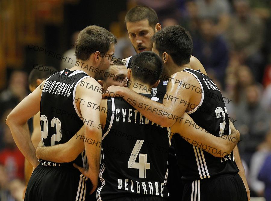 Kosarka ABA League season 2015-2016<br /> Crvena Zvezda v Partizan<br /> Andrija Milutinovic Aleksandar Cvetkovic Mihajilo Andric and Kosta Perovic<br /> Beograd, 03.11.2015.<br /> foto: Srdjan Stevanovic/Starsportphoto&copy;