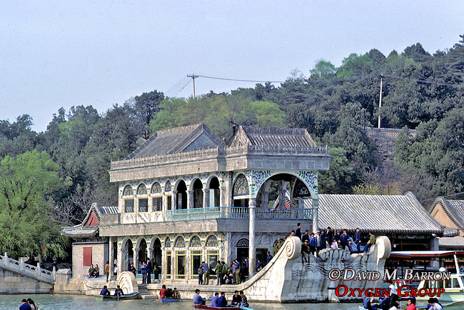 Marble Boat in Summer Palace ( Qingyan Fang)