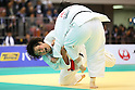 Akari Ogata (JPN), .May 12, 2012 - Judo : .All Japan Selected Judo Championships, Women's -78kg class Final .at Fukuoka Convention Center, Fukuoka, Japan. .(Photo by Daiju Kitamura/AFLO SPORT) [1045]