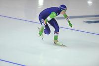 SPEEDSKATING: CALGARY: 13-11-2015, Olympic Oval, ISU World Cup, 500m, Jorien ter Mors (NED), ©foto Martin de Jong