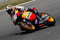 July 2, 2010 - Catalunya, Spain - Dani Pedrosa powers his bike during the Catalunya Grand Prix on July 2, 2010. (Photo Andrew Northcott/Nippon News).