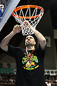 Philip Ricci (Alvark), .APRIL 22, 2012 - Basketball : .JBL FINALS 2011-2012 GAME 4 .between Aisin Sea Horses 64-83 Toyota Alvark .at 2nd Yoyogi Gymnasium, Tokyo, Japan. .With this victory Toyota Alvark won their first championship in 5 years. Philip Ricci (Alvark) was selected as MVP. .