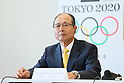 New sports considered for Tokyo 2020
